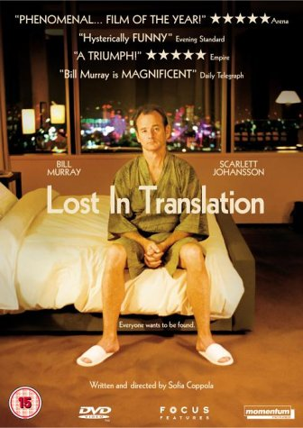 Lost in Translation Movie Cover